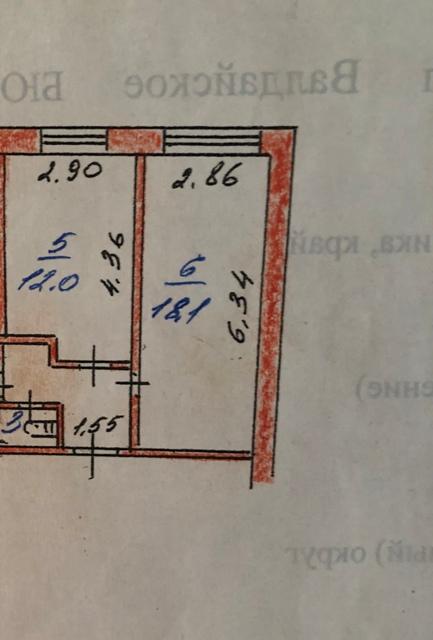 15C3A8C5-3558-4BDD-AA6D-9E77E04AF14D.jpeg