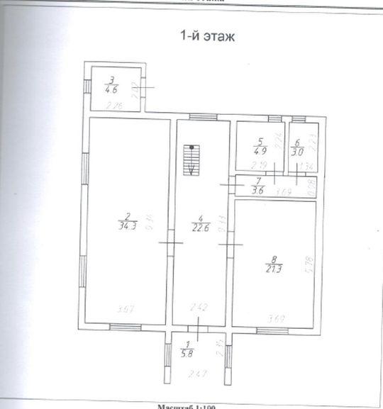 1_etazh.jpg