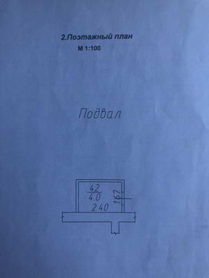 2E0278E6-926A-444D-A1ED-4338F78183E2.jpeg