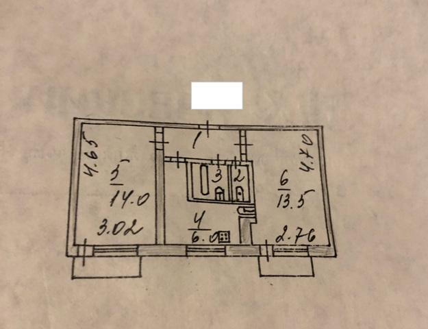 639C4DE8-A65F-4B62-B662-262FE4D92097.jpeg