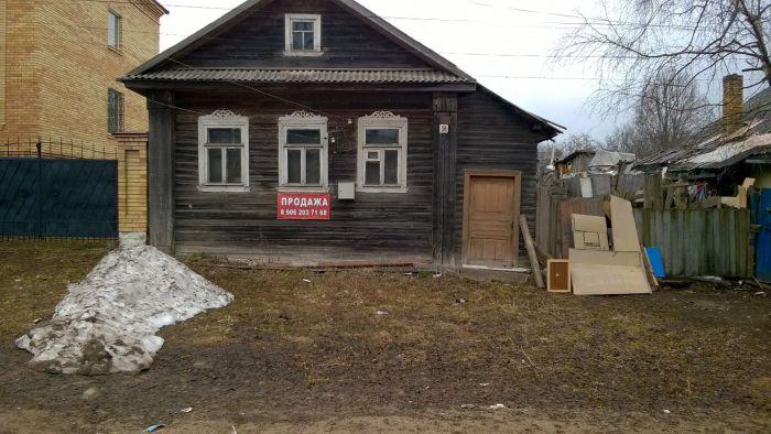 Dom_Valdai_Lomonosova_56_2.jpg