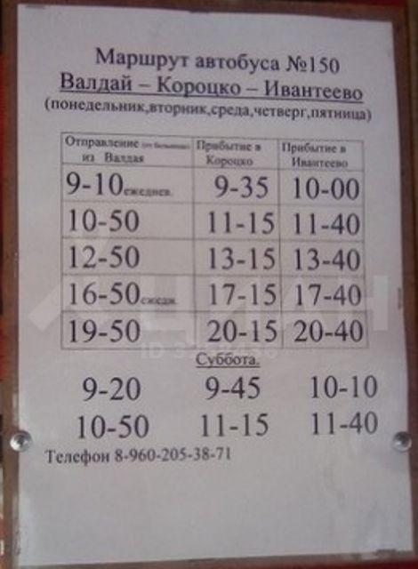 kvartira-ivanteevo-ozernaya-ulica-749897725-1.jpg