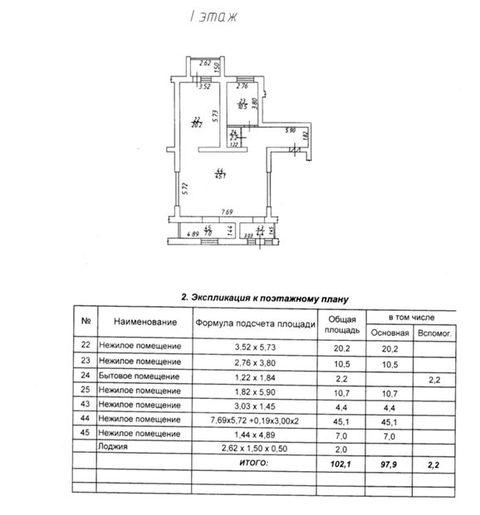 plan1_001.jpg